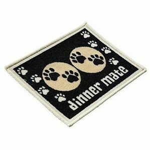Dog Food Mat Dinner Mate From Pet Rebellion - Black